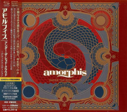Amorphis - Under The Red Cloud (2CD) [Japanese Edition] (2015)