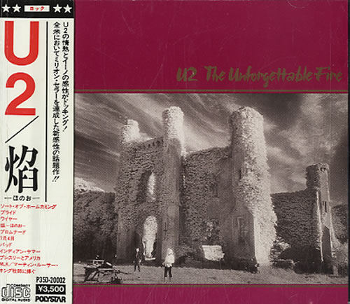 U2 - The Unforgettable Fire [Japanese Edition] (1984)