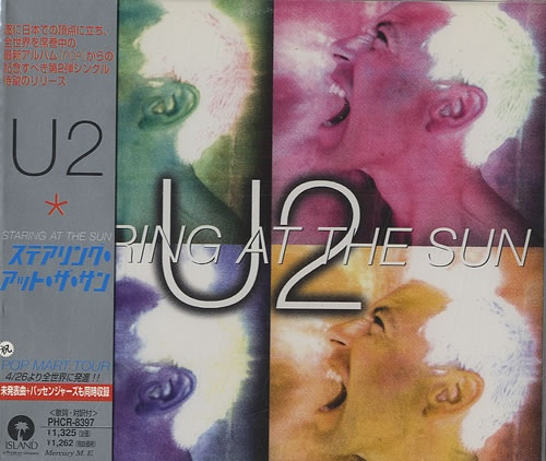 U2 - Staring at the Sun [Japanese Edition] (1997)