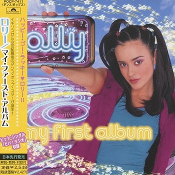 Lolly - My First Album (Japan Edition) (1999)