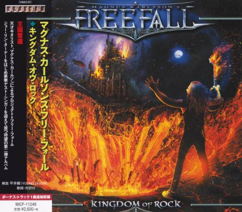 Magnus Karlsson's Free Fall - Kingdom Of Rock [Japanese Edition] (2015)