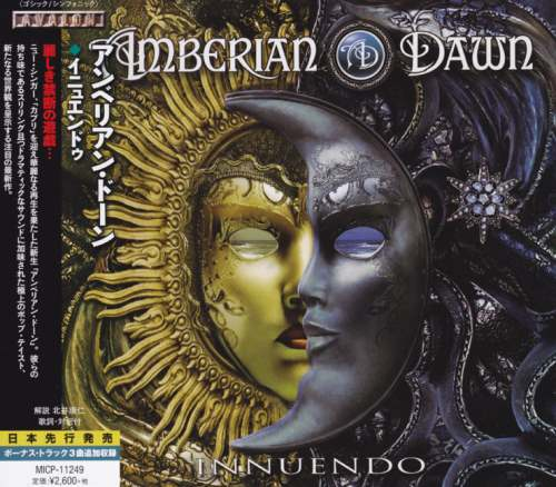 Amberian Dawn - Innuendo [Japanese Edition] (2015)