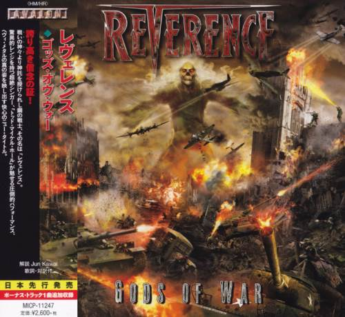 Reverence - Gods Of War [Japanese Edition] (2015)