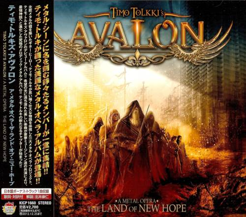 Timo Tolkki's Avalon - The Land Of New Hope [Japanese Edition] (2013)
