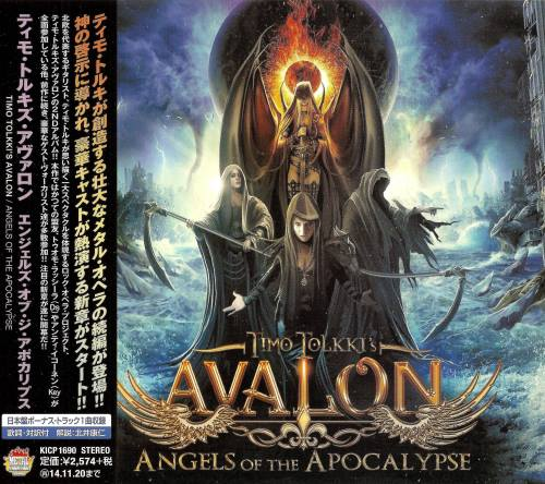 Timo Tolkki's Avalon - Angels Of The Apocalypse [Japanese Edition] (2014)