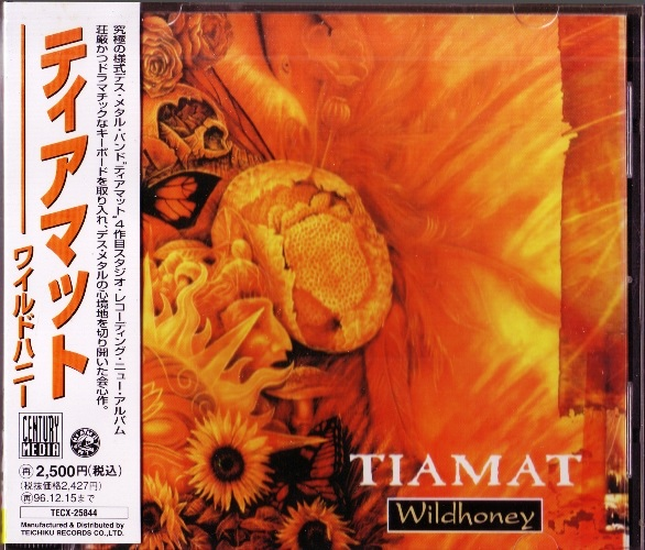 Tiamat - Wildhoney (1994) [Japanese Edition]