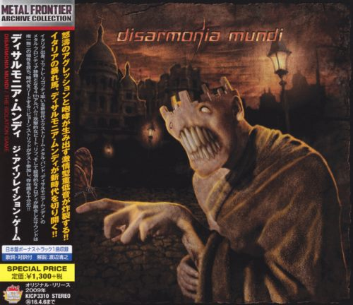 Disarmonia Mundi - The Isolation Game [Japanese Edition] (2009) [2015]