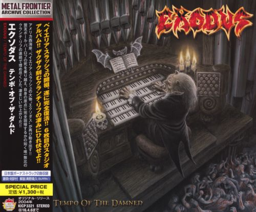 Exodus - Tempo Of The Damned [Japanese Edition] (2004) [2015]