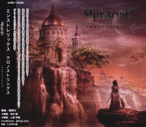 MinstreliX - Chronostrings [Japanese Edition] (2014)