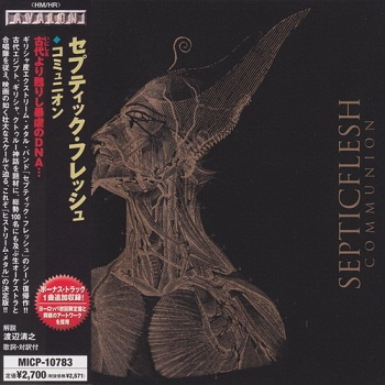 Septic Flesh - Communion (Japan Edition) (2008)