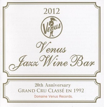 VA - Venus Jazz Wine Bar (2012)