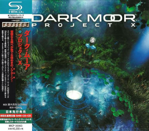 Dark Moor - Project X (2CD) [Japanese Edition] (2015)