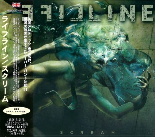 Lifeline - Scream [Japanese Edition] (2015)