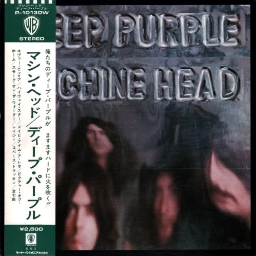 Deep Purple - Machine Head [Warner Bros. Records, Jap, LP (VinylRip 24/192)] (1972)