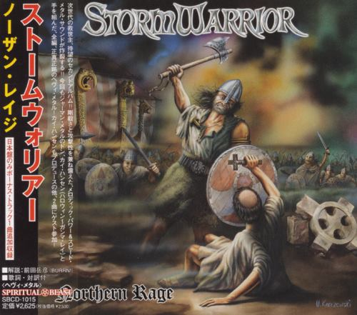 StormWarrior - Northern Rage [Japanese Edition] (2004)