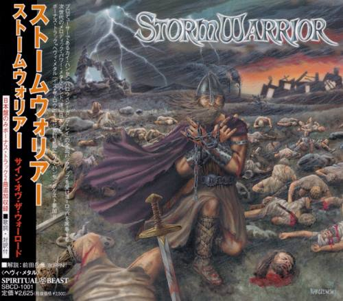 StormWarrior - StormWarrior [Japanese Edition] (2002)