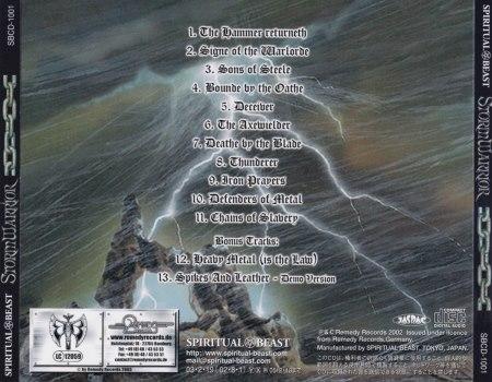 StormWarrior - StormWarrior [Japanese Edition] (2002)