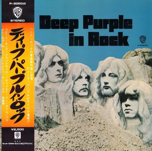 Deep Purple - In Rock [Warner Bros., Jap, LP (VinylRip 32/192)] (1970)