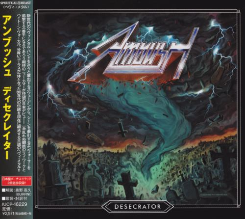 Ambush - Desecrator [Japanese Edition] (2015)