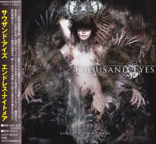 Thousand Eyes - Endless Nightmare [Japanese Edition] (2015)