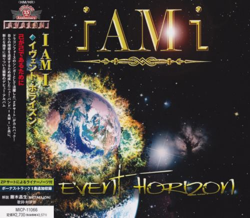 I Am I - Event Horizon [Japanese Edition] (2012)