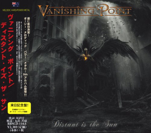 Vanishing Point - Distant Is The Sun [Japanese Edition] (2014)