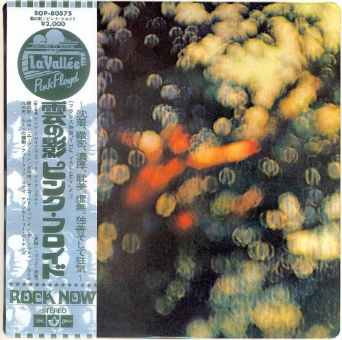 Pink Floyd - Obscured By Clouds [Odeon, Jap, LP (VinylRip 32/192)] (1972)