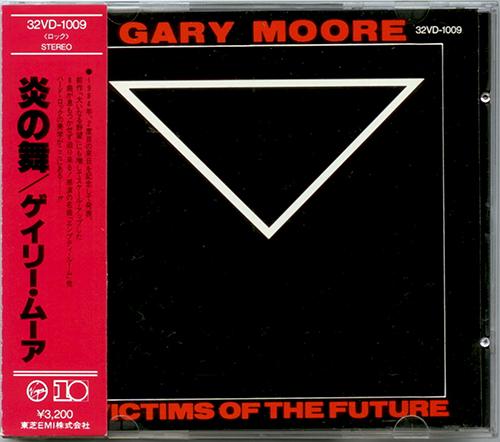 Gary Moore Торрент