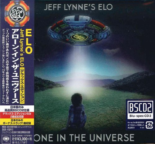 Jeff Lynne's ELO - Alone In The Universe [Japan Blu-spec CD2] (2015)