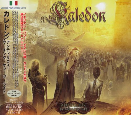Kaledon - Antillius: The King Of The Light  [Japanese Edition] (2014)