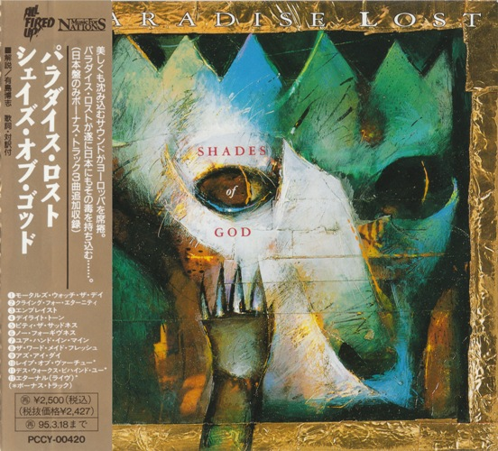 Paradise Lost - Shades Of God (1992) [Japanese Edition]