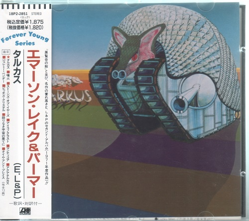 Emerson, Lake & Palmer (ELP) - Tarkus [Japanese Edition] (1971)