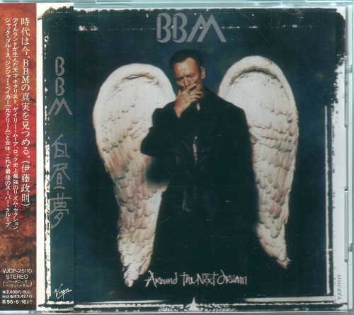 BBM - Around the Next Dream [Japanese Edition] (1994)