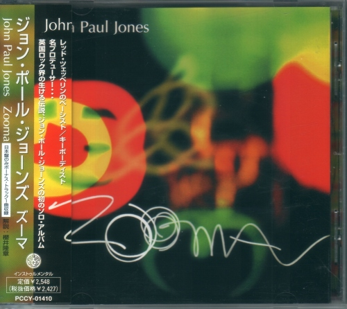 John Paul Jones - Zooma [Japanese Edition, Japan 1st press] (1999)