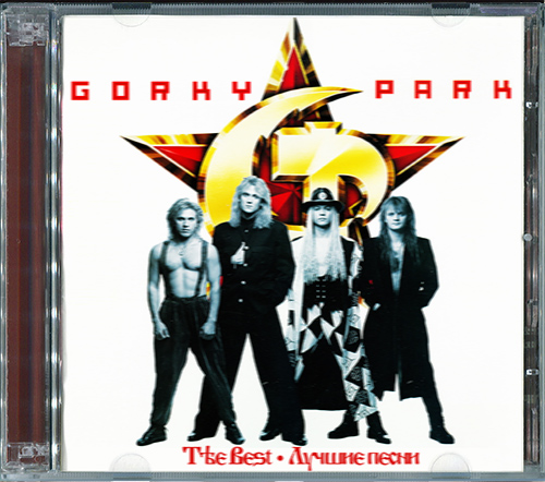 GORKY PARK [Парк Горького] «Discography» (7 x CD • 1st Press • 1989-1998)