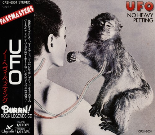 UFO - No Heavy Petting [Japanese Edition] (1976)