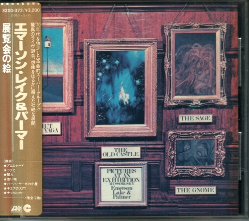 Emerson, Lake & Palmer (ELP) - Pictures At An Exhibition [Japanese Edition] (1972)
