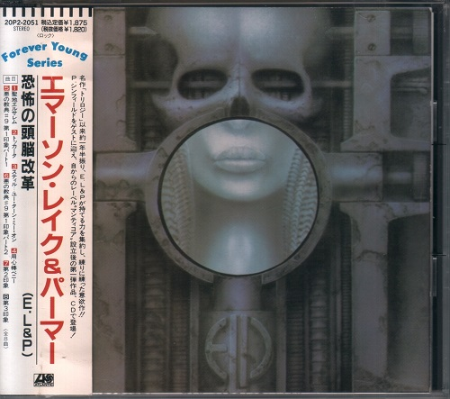 Emerson, Lake & Palmer (ELP) - Brain Salad Surgery [Japanese Edition] (1973)