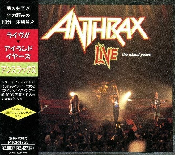 Anthrax - Live - The Island Years (1994) [Japanese Edition]
