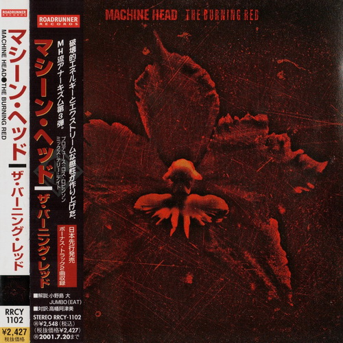 Machine Head - The Burning Red (1999) [Japanese Edition]