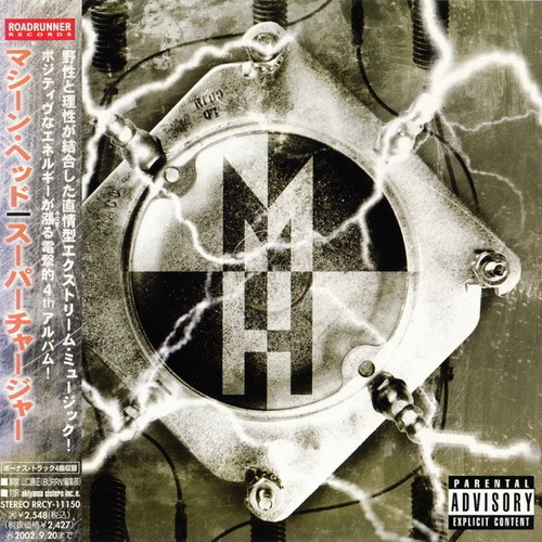 Machine Head - Supercharger (2001) [Japanese Edition]