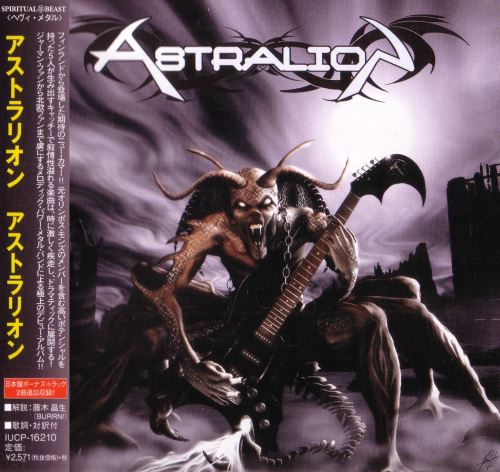 Astralion - Astralion [Japanese Edition] (2014) [2015]