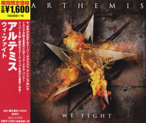 Arthemis - We Fight [Japanese Edition] (2012)