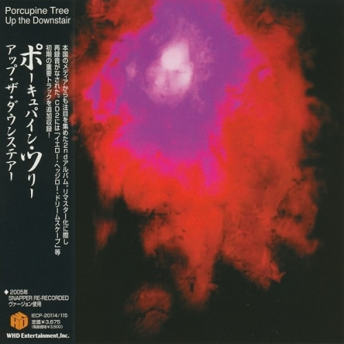 Porcupine Tree – Up The Downstair (1993) [2 CD, Japanese Edition, 2008]