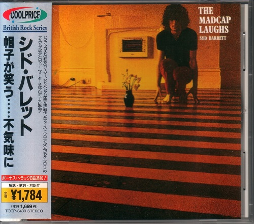 Syd Barrett - The Madcap Laughs [Japanese Edition] (1970)