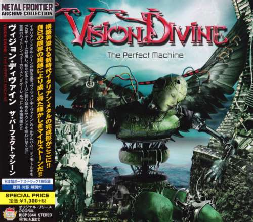 Vision Divine - The Perfect Machine [Japanese Edition] (2005) [2015]