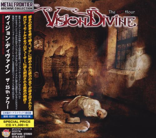 Vision Divine - The 25th Hour [Japanese Edition] (2007) [2015]