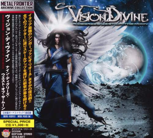 Vision Divine - 9 Degrees West Of The Moon [Japanese Edition] (2009) [2015]