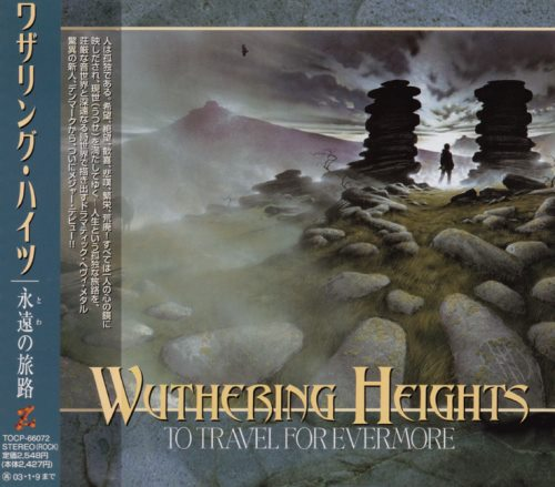 Wuthering Heights - To Travel For Evermore [Japanese Edition] (2002)