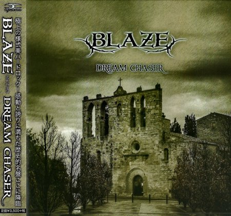 Blaze - Dream Chaser [Japanese Edition] (2015)